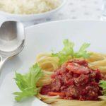 |⇨ Spaghetti alla bolognese con Cooking Chef Gourmet